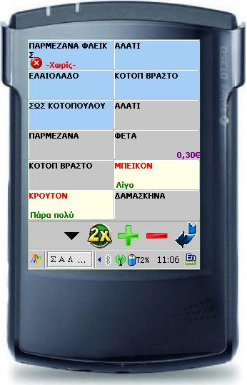RodonOnAir - Λογισμικό Ασύρματης Παραγγελιοληψίας